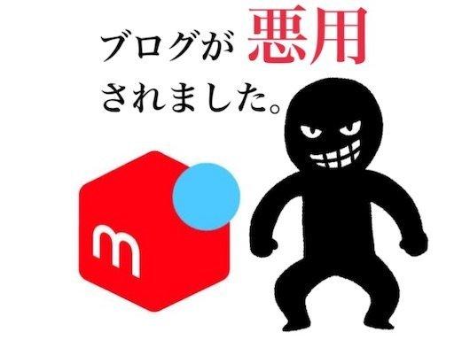 f:id:tsukutarou:20210326212943j:image