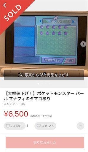 f:id:tsukutarou:20210326215027j:image