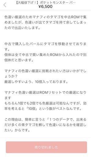 f:id:tsukutarou:20210326215031j:image
