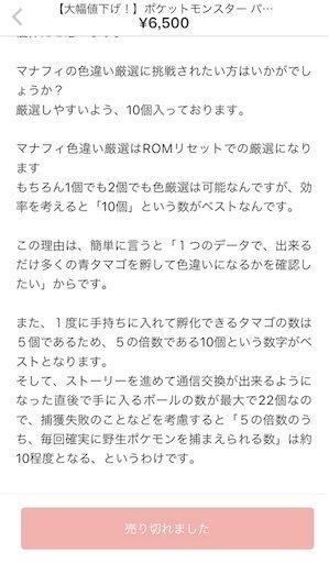 f:id:tsukutarou:20210326215035j:image