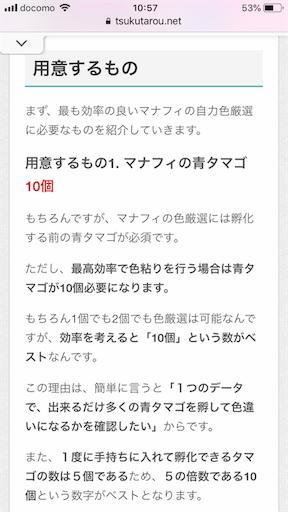 f:id:tsukutarou:20210326220731p:image
