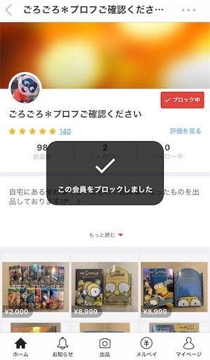 f:id:tsukutarou:20210328232328j:image