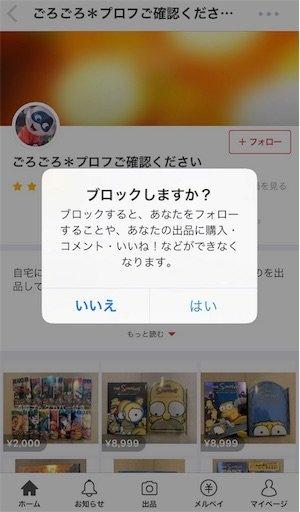 f:id:tsukutarou:20210328232331j:image