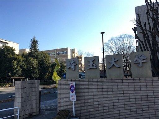 f:id:tsukutarou:20210412123425j:image