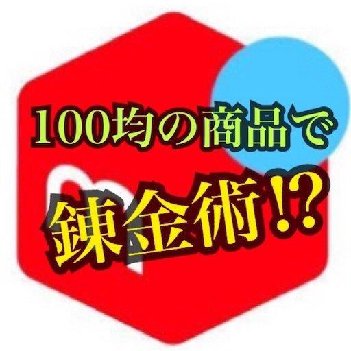 f:id:tsukutarou:20210413034814j:image