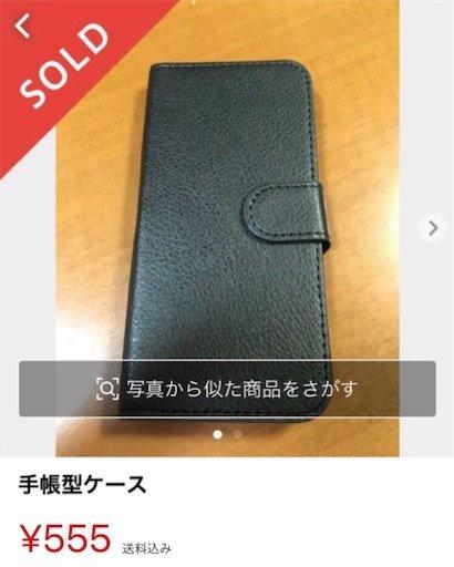 f:id:tsukutarou:20210413191926j:image