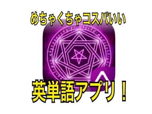 f:id:tsukutarou:20210416031331j:image