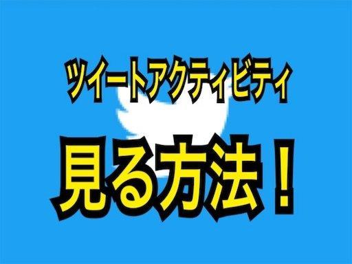 f:id:tsukutarou:20210417025616j:image