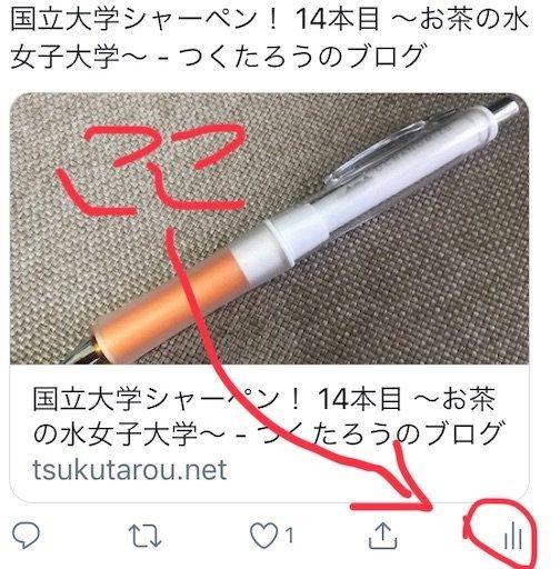 f:id:tsukutarou:20210417030035j:image