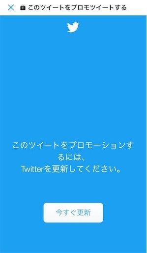 f:id:tsukutarou:20210417030517j:image