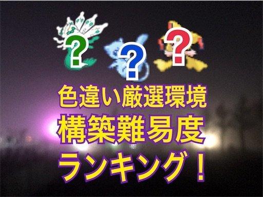 f:id:tsukutarou:20210418162901j:image