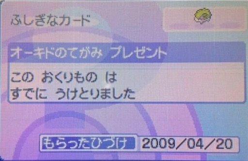 f:id:tsukutarou:20210426204929j:image