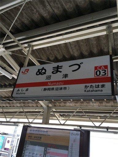 f:id:tsukutarou:20210503201710j:image