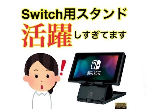 f:id:tsukutarou:20210503203945j:image