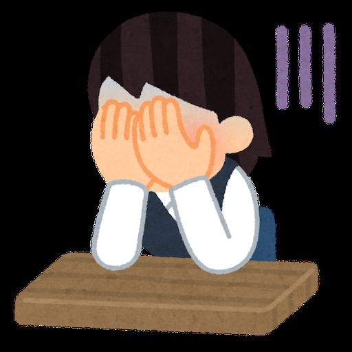 f:id:tsukutarou:20210506041547p:image