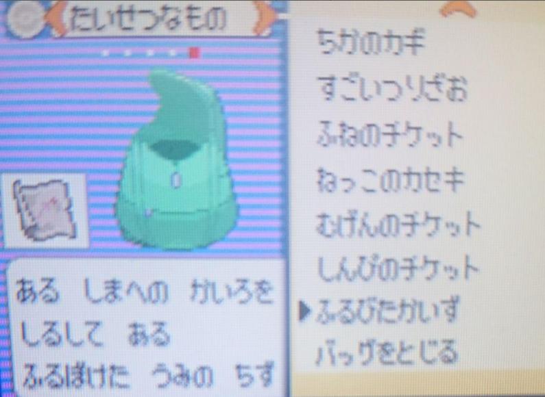 f:id:tsukutarou:20210506074844p:plain