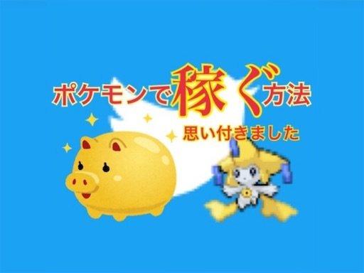 f:id:tsukutarou:20210509052221j:image