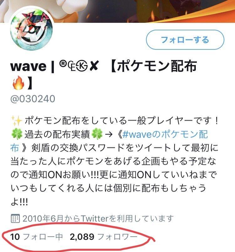 f:id:tsukutarou:20210509065307j:plain