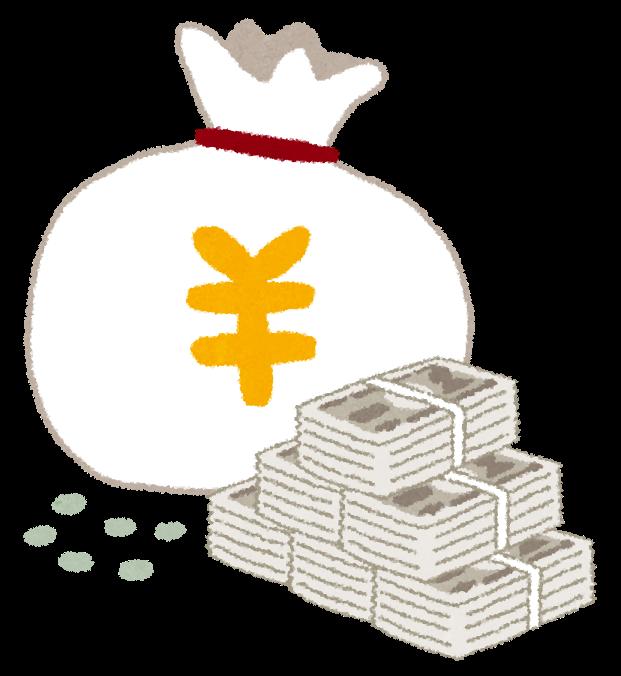 f:id:tsukutarou:20210509074515p:plain