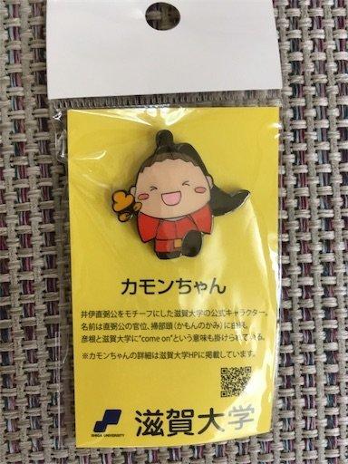 f:id:tsukutarou:20210521154845j:plain