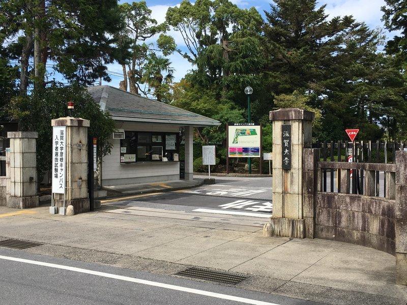 f:id:tsukutarou:20210521155500j:plain