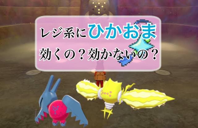 f:id:tsukutarou:20210526012651j:plain