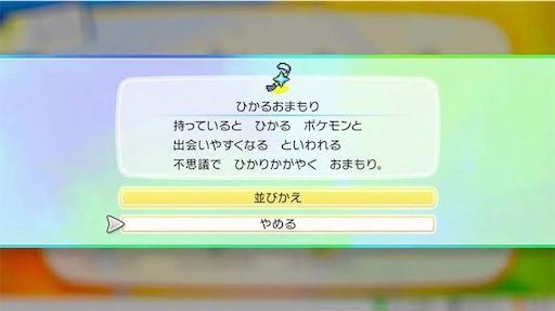 f:id:tsukutarou:20210526013822j:image