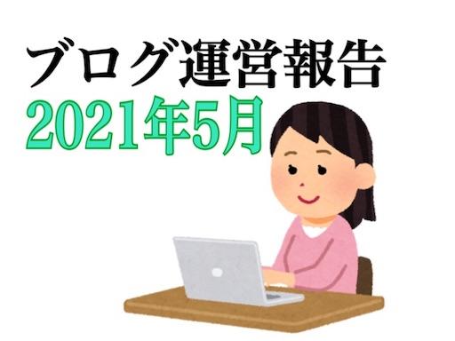 f:id:tsukutarou:20210702163805j:image