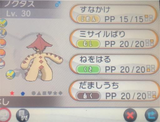 f:id:tsukutarou:20210702191440j:image