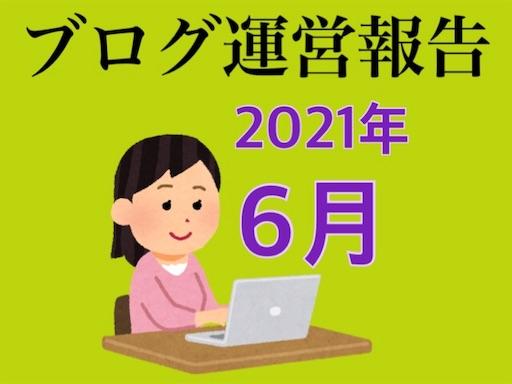 f:id:tsukutarou:20210704002326j:image