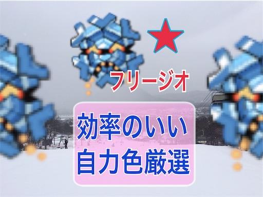 f:id:tsukutarou:20210704221628j:image