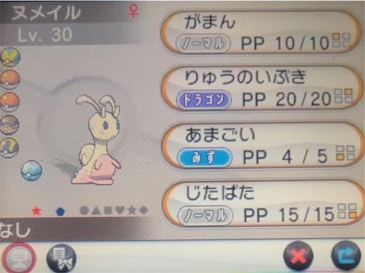f:id:tsukutarou:20210706174826j:image