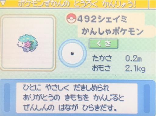 f:id:tsukutarou:20210919004133j:image