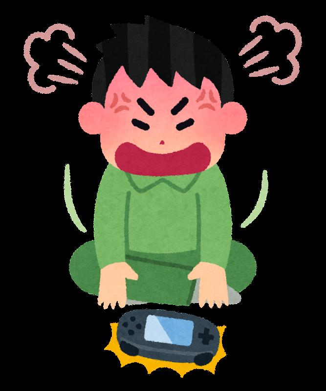 f:id:tsukutarou:20210919023907p:plain