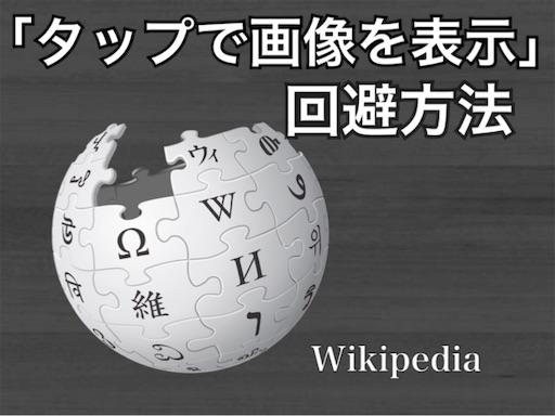 f:id:tsukutarou:20210920195117j:image