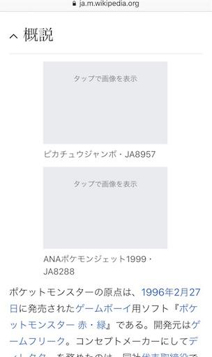 f:id:tsukutarou:20210920201249j:plain