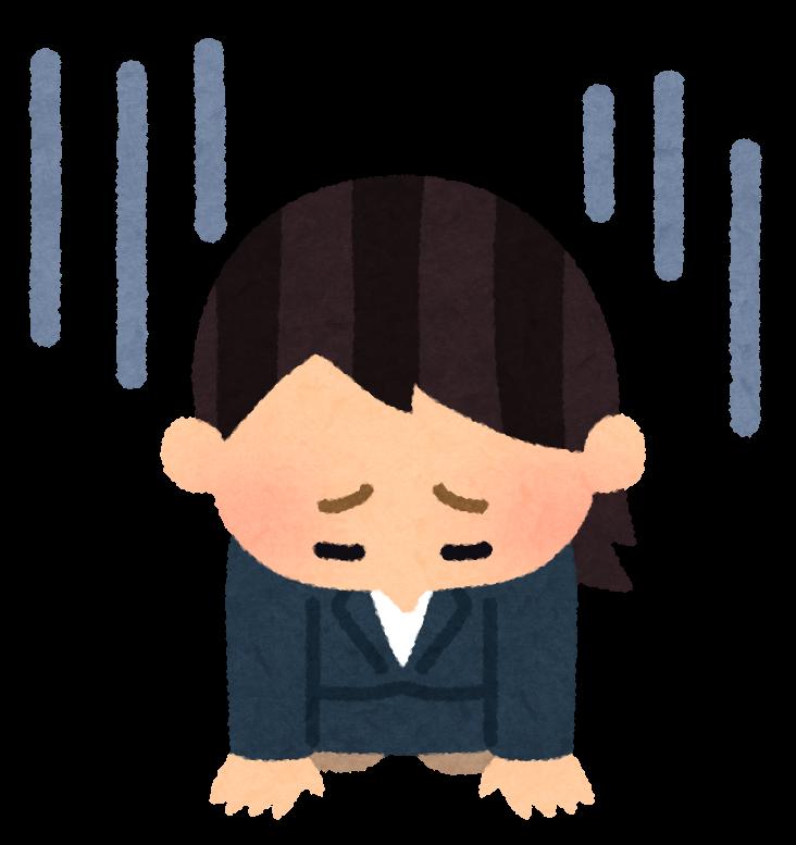 f:id:tsukutarou:20210921142835p:plain