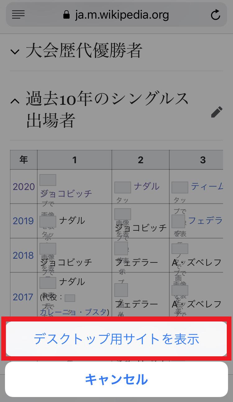 f:id:tsukutarou:20210921153921p:plain