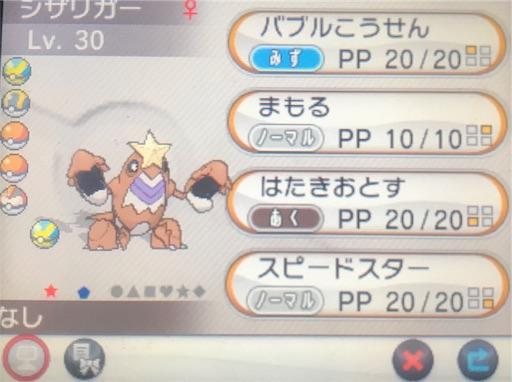 f:id:tsukutarou:20210922115623j:image