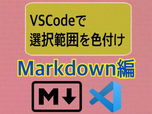f:id:tsukutarou:20211009033715j:image