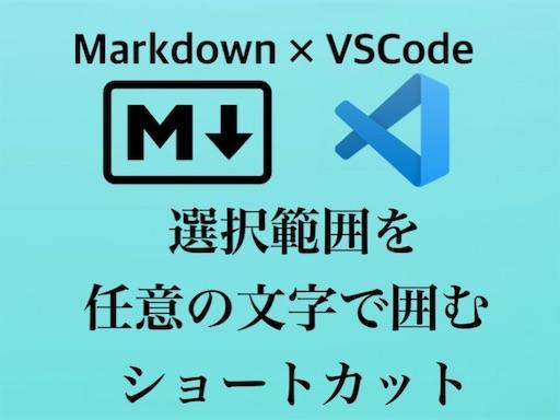 f:id:tsukutarou:20211009035549j:image
