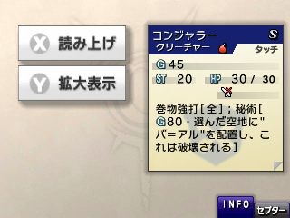 f:id:tsukuyomi-hit:20160712173438j:plain