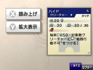 f:id:tsukuyomi-hit:20160712173442j:plain