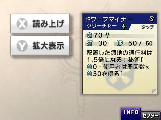 f:id:tsukuyomi-hit:20160712173444j:plain