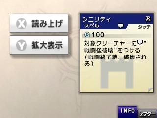 f:id:tsukuyomi-hit:20160712173448j:plain