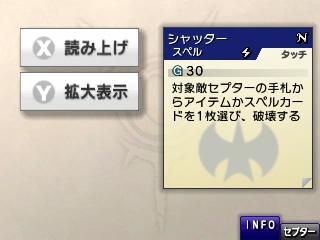 f:id:tsukuyomi-hit:20160712173450j:plain