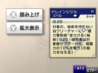 f:id:tsukuyomi-hit:20160712173452j:plain
