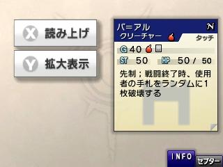 f:id:tsukuyomi-hit:20160712174830j:plain