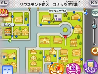 f:id:tsukuyomi-hit:20160717203129j:plain