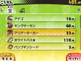 f:id:tsukuyomi-hit:20160723012535j:plain